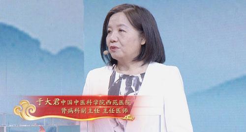 北京西苑医院肾病科于大君出诊时间,预约挂号,于大君治肾怎么样