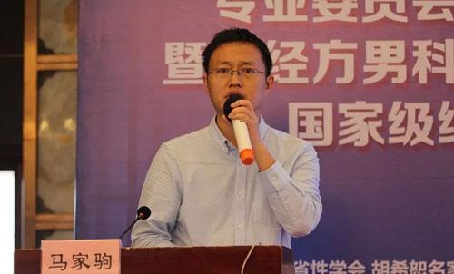 北京马家驹专家坐诊时间,出诊地址,预约挂号,马家驹医术怎么样