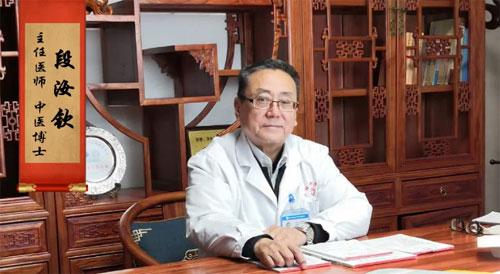 段汝钦博士现在在哪坐诊时间,如何预约挂号,呼和浩特段汝钦怎么样