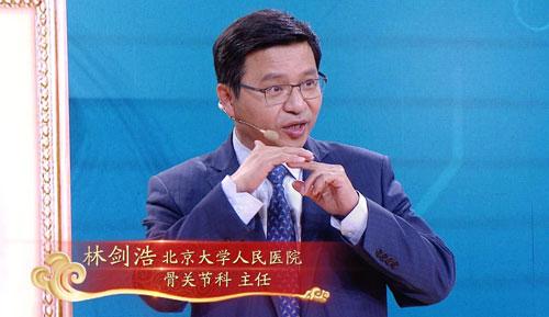 北京大学人民医院林剑浩出诊时间,如何联系预约挂号,怎么样