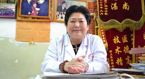 北京双桥正骨罗翠花出诊时间,怎么挂号预约联系,罗翠花医院地址