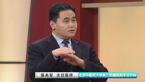 北京中医大学附属第三医院陈兆军出诊时间,预约挂号,如何联系
