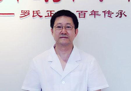 北京双桥老太太正骨医院在哪里,有明中医诊所罗勇挂号,出诊时间